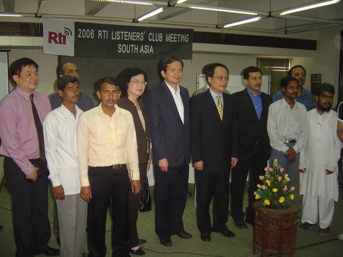 Radio Taiwan International Listeners Club Meeting, New Delhi